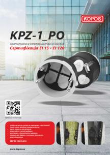 KPZ-1_PO Протипожежна електромонтажна коробка